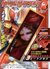 Kamen Rider W ( Double) Sound Gaia Memory R [ 3 ] Heat memory ( Candy ) with box