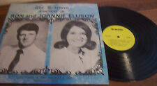 "The Believers ""In Memory of Ron and Joannie Ellison"" GOSPEL LP MASSILLION, OHIO"