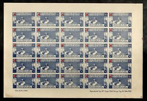RR PALESTINE SHEET STAMPS X25 BRITISH RED CROSS 1940'S MH