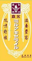 Morinaga  MILK CARAMEL Japanese Candy 12 pieces