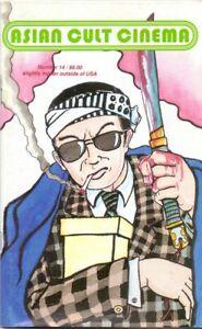 Asian Cult Cinema #14 vintage film magazine A5 Pro Zine new old stock