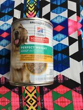 Hill's Wet Dog Food,Weight Management,Vegetable&Chicken Stew Recipe,15pcsREAD⬇️