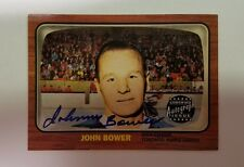 2002/03 Topps Heritage John Bower Auto Autographed Card Reprint
