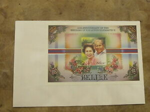 1987 Belize FDC / Cover - Royal Wedding Anniversary M/S, Queen & Prince Phillip