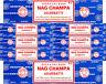 8 Box 40 Gram Satya Sai Baba Nag Champa Agarbatti Incense 320 Gram 2017 Series