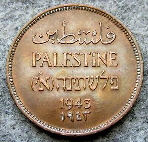 PALESTINE 1943 ONE MIL, BRONZE HIGH GRADE