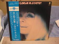 ISABELLE AUBRET LES CLASSIQUES DE LA JAPAN IMPORT POP VINYL LP ALBUM RECORD