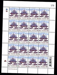 Thailand  2021 3 FS MNH Thai Pavilion (Sala Thai) 20/25/30 baht 1st print