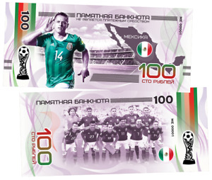 Russia 100 rubles Javier Hernandez Mexico series-2018 FIFA world Cup teams UNC