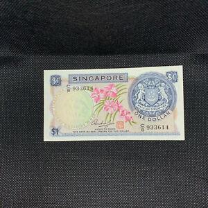 Singapore 1 Dollar 1967-1972 Banknote