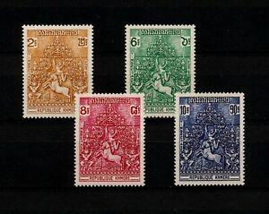 ✔️ (YYBF 525) Cambodia 1974 MNH Mich 6 -9 Scott J6 -9 Frieze, Angkor Wat, ART