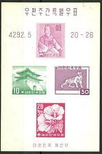 SOUTH KOREA - COREA DEL SUD - BF - 1959 - Blocco foglietto con riprod. di franc.