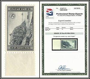 1934 7c US Stamp Scott #746 Mint OGnh Acadia National Park PSE XF-Superb 95