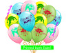 SLIME Birthday Party Balloon Supplies Squishies cupcake Cake glue glitter LLAMA