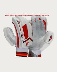 Adidas Cricket Batting Gloves Pellara 4.0 - Right Hand Size Boys / Youth / Men's