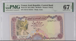 Yemen 100 RIALS ND 1993 P 28 SUPERB GEM UNC PMG 67 EPQ High