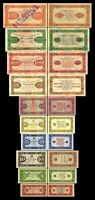 Russie - 2x  1 - 10.000 Roubles - Edition 1923 - Reproduction - 24