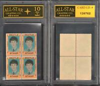 The Beatles Paul McCartney 1964 HALLMARK Stamp Block GRADED ASG 10 Mint