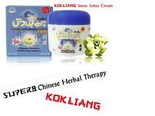 KOK LIANG KOKLIANG Snow Lotus cream skin Repair Scar burns scare products 50g