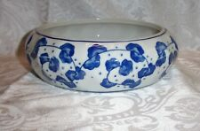 Blue & White Floral Round Centerpiece Fruit Bowl or Planter Vase - 8 inches