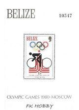 Belize 1979 Mi BL 11 ** Olympic Olympiade Olimpiada Bike Rower