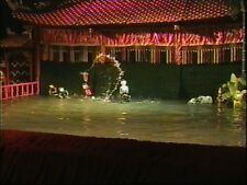 Thang Long Water Puppet Show, Hanoi, Vietnam  DVD