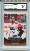 2010 Sergei Bobrovsky  Upper Deck Young Guns Rookie Gem Mint 10 #240