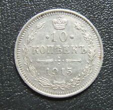 #15 Russia Empire Russland 10 KOPEK 1915 SILBER Munze Silver Coin