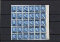 Morocco Agencies Overprint Mint Never Hinged Stamps Block cat 100 ref R 18319