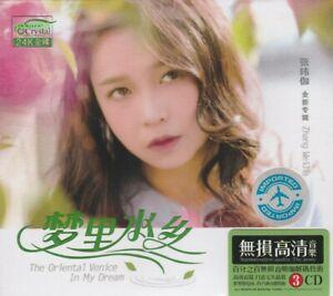 Zhang Wei Jia   张玮伽  梦里水乡 + Greatest Hits 3 CD 51 Songs Gold Disc 24K Hi-Fi