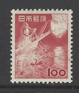 JAPAN # 584  MNH  CORMORANT FISHING
