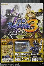 JAPAN Sengoku Basara 3 Visual Book Limited w/iphone case