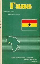 Gana Karta GUGK 1980 Karte Ghana russisch map russian Afrika Landkarte