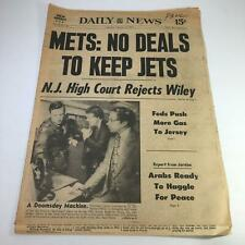 NY Daily News:2/12/77 Mets No Deals 2 Keep Jets; LT Edward Mill Briefed Carter