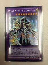 15AX-JPY39 Japanese Arcana Knight Joker Secret Rare