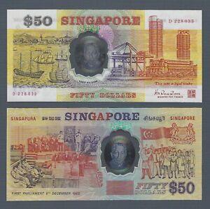 SINGAPORE $50 Dollars 1990, P-31, Polymer Commemorative, UNC, Popular Type