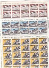 S11556) Vatican MNH 1961 Spotter Roman 3v Sheet Folded - Folded
