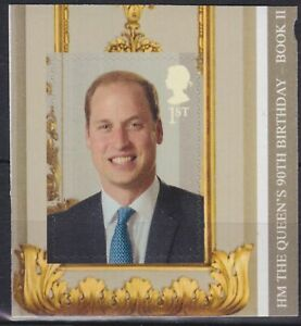 z4785) Great Britain. 2015. MNH SG 3836 Prince William  (PM51)