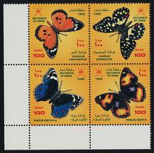 Oman 411 BL Block MNH Butterflies