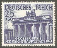 DR Nazi 3d Reich Rare WW2 Stamp Hitler Horse Racing Grand PRIZE Brandenburg Gate