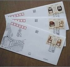 CHINA 2011-15 Ming & Qing Dynasty Furniture 明清家具 坐具 stamp FDC