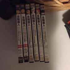 DVD HUNTER X HUNTER ANIME Cantonese Region 3 Volumes 1-6 RARE