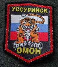 Russian   USSURIYSK OMON SPETSNAZ  TIGER patch