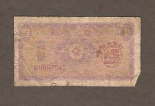 1962 South Korea 1 Won P-30 Paper money Banknote Used Circulated / Fair FR