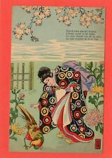 More details for japan japanese geisha art deco see back hand coloured ? french verse pc ref p773