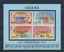 LL86286 Ghana 1977 christmas holidays good sheet MNH