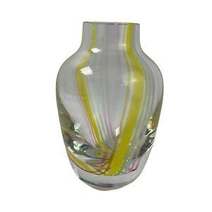 Vintage Handblown Studio Art Glass Posy Vase Yellow Swirl
