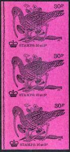 1971 QEII 30p (Curlew) Booklet UNCUT VERTICAL STRIP Spectacular DQ56