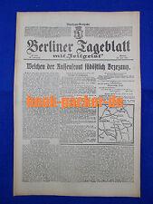 BERLINER TAGEBLATT (23.7.1917): Weichen der Russenfront südöstlich Brzezany