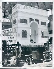 1960 Arch of Triumph Sugar Sculpture Department Store Exhibit Japan Press Photo